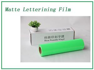 Light Green Matte Lettering Film