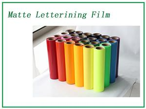 Fluorescent yellow Elasticity Matte Lettering Film