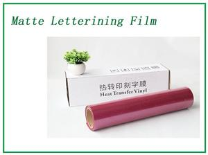 High quality Red Elasticity Matte Lettering Film Quotes,China Red Elasticity Matte Lettering Film Factory,Red Elasticity Matte Lettering Film Purchasing