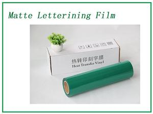 Dark Green Matte Lettering Film