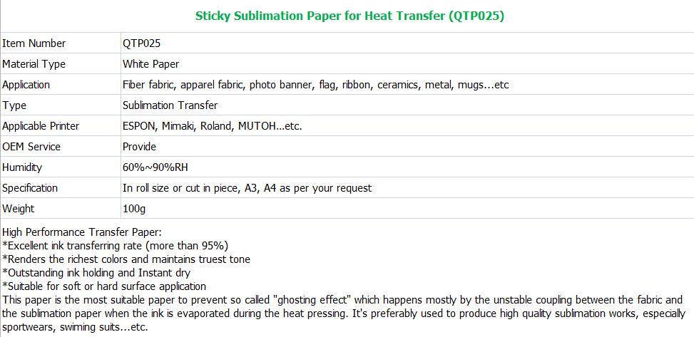 pet sublimation paper