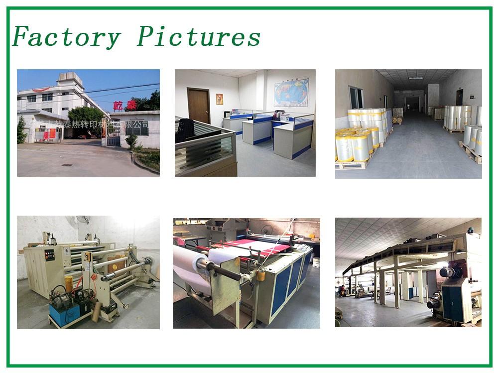 Sublimation Paper QTP030 Transfer Film Manufacturers, Sublimation Paper QTP030 Transfer Film Factory, Supply Sublimation Paper QTP030 Transfer Film