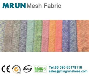 High quality Multi Color Flyknit Mesh Fabric Quotes,China Multi Color Flyknit Mesh Fabric Factory,Multi Color Flyknit Mesh Fabric Purchasing