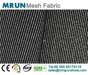 Metalic Glitter Air Stretch Fabric