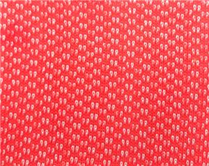 High quality New Single Layer Jacquard elastic mesh fabric Quotes,China New Single Layer Jacquard elastic mesh fabric Factory,New Single Layer Jacquard elastic mesh fabric Purchasing