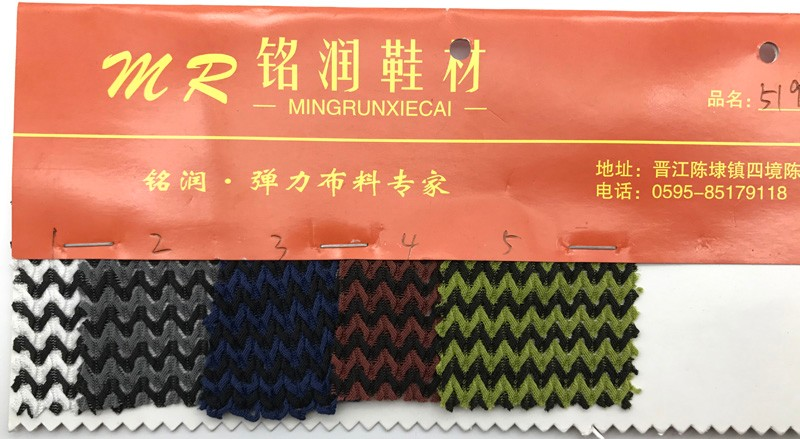 High quality New Geometrical Jacquard mesh fabric factory price Quotes,China New Geometrical Jacquard mesh fabric factory price Factory,New Geometrical Jacquard mesh fabric factory price Purchasing