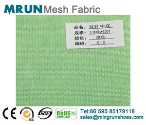 Nonwoven double stitching eco-friendly innersole fabric shoe material accessories