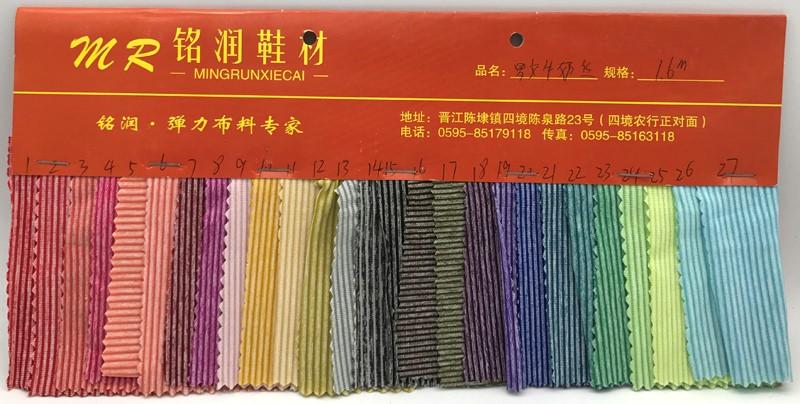 High quality Striped Nylon Stretch Fabric Quotes,China Striped Nylon Stretch Fabric Factory,Striped Nylon Stretch Fabric Purchasing