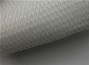 High quality New single layer mesh fabric with air layer elastic mesh fabric Quotes,China New single layer mesh fabric with air layer elastic mesh fabric Factory,New single layer mesh fabric with air layer elastic mesh fabric Purchasing