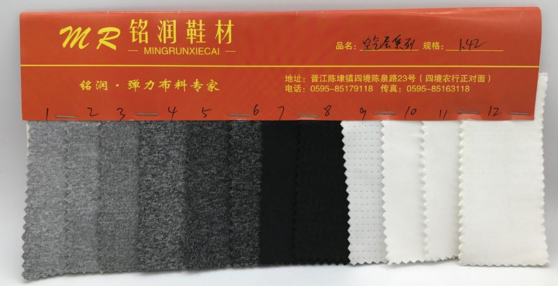 High quality New Single layer elastic lycra fabric sneaker elastic fabric Quotes,China New Single layer elastic lycra fabric sneaker elastic fabric Factory,New Single layer elastic lycra fabric sneaker elastic fabric Purchasing