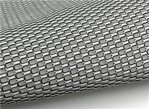 High quality good quality breathable polyester 3D air mesh fabirc new shoe farbic Quotes,China good quality breathable polyester 3D air mesh fabirc new shoe farbic Factory,good quality breathable polyester 3D air mesh fabirc new shoe farbic Purchasing