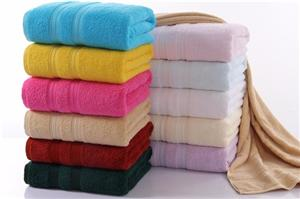 High quality 900gsm Bath Towels Quotes,China 900gsm Bath Towels Factory,900gsm Bath Towels Purchasing