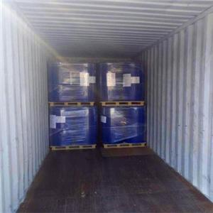 N-Cyclohexyl-2-pyrrolidone Manufacturers, N-Cyclohexyl-2-pyrrolidone Factory, Supply N-Cyclohexyl-2-pyrrolidone