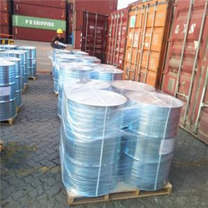 Isoprenol Manufacturers, Isoprenol Factory, Supply Isoprenol