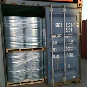 High quality N-Vinylpyrrolidone Quotes,China N-Vinylpyrrolidone Factory,N-Vinylpyrrolidone Purchasing
