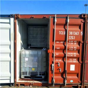High quality N-Methyl-Pyrrolidone Quotes,China N-Methyl-Pyrrolidone Factory,N-Methyl-Pyrrolidone Purchasing