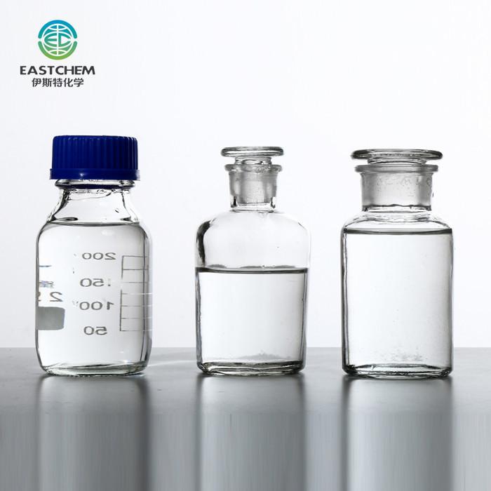 γ-Butyrolactone