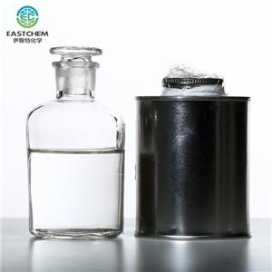 Tetrahydrofuran (Agrochemical) Manufacturers, Tetrahydrofuran (Agrochemical) Factory, Supply Tetrahydrofuran (Agrochemical)
