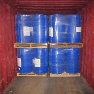 1,2-Pentanediol (Agrochemical) Manufacturers, 1,2-Pentanediol (Agrochemical) Factory, Supply 1,2-Pentanediol (Agrochemical)