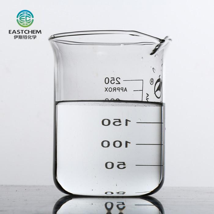 n-methyl-2-pyrrolidinone (NMP)