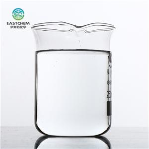 High quality γ-Butyrolactone (GBL) Quotes,China γ-Butyrolactone (GBL) Factory,γ-Butyrolactone (GBL) Purchasing