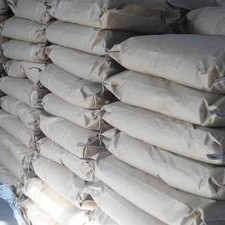 High quality lithium carbonate Quotes,China lithium carbonate Factory,lithium carbonate Purchasing