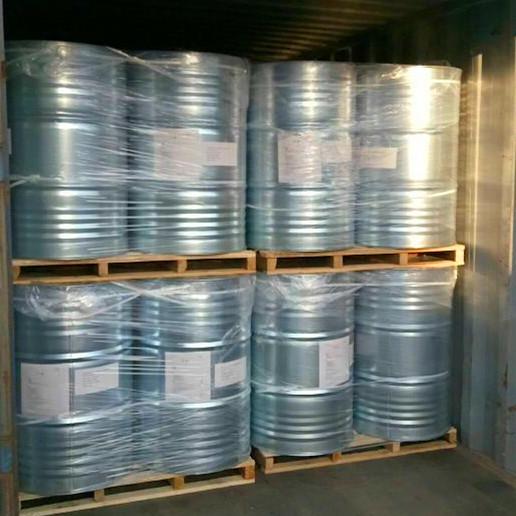1-Methyl Naphthalene Manufacturers, 1-Methyl Naphthalene Factory, Supply 1-Methyl Naphthalene