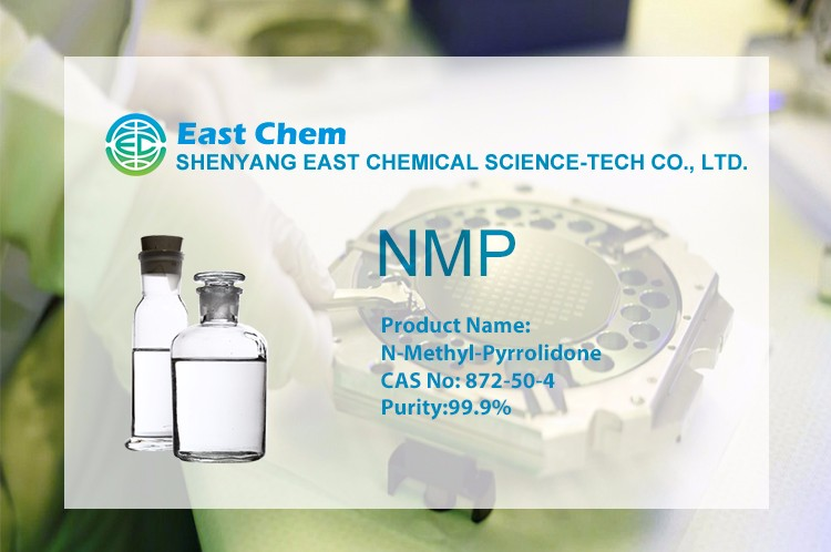 Accelerate the development of high-purity NMP and open up the market for electronic chemicals