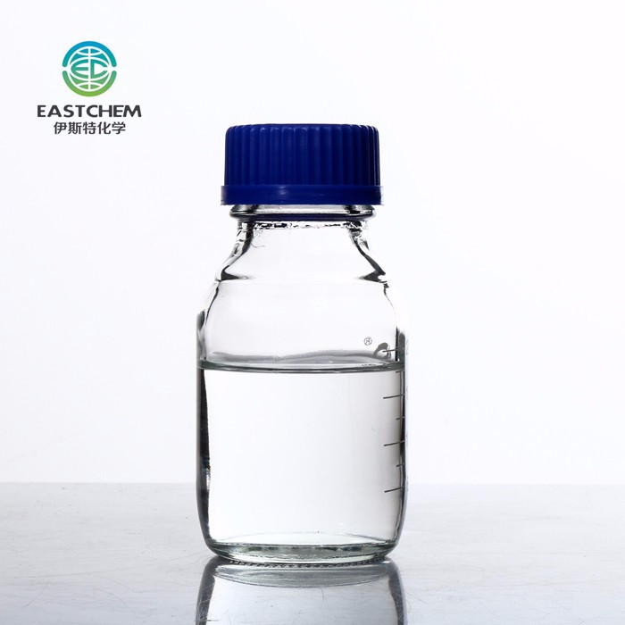 High quality 1-Methyl-2-pyrrolidinone Quotes,China 1-Methyl-2-pyrrolidinone Factory,1-Methyl-2-pyrrolidinone Purchasing