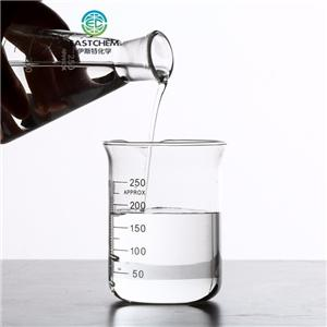 High quality (dmso)dimethyl sulfoxide Quotes,China (dmso)dimethyl sulfoxide Factory,(dmso)dimethyl sulfoxide Purchasing