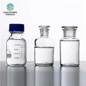 High quality Dimethylacetamide Quotes,China Dimethylacetamide Factory,Dimethylacetamide Purchasing