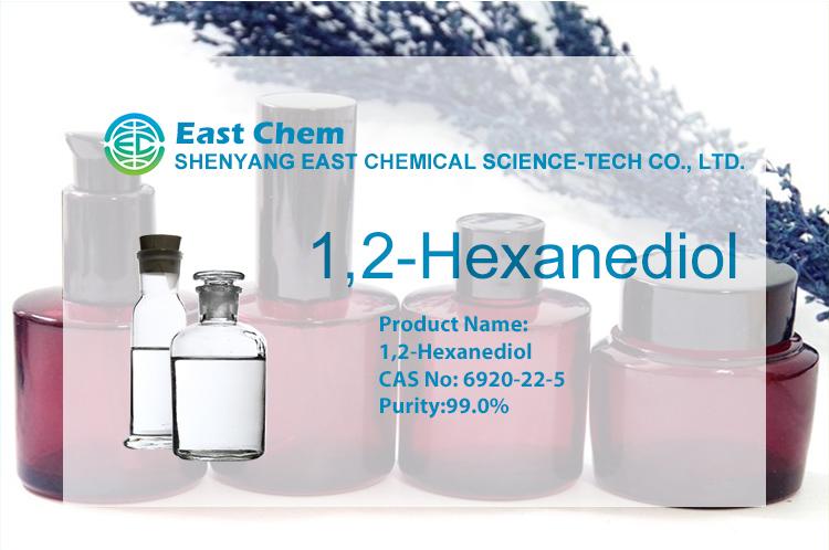 1 2-hexanediol price