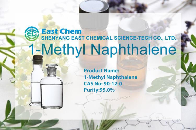 1-Methyl Naphthalene