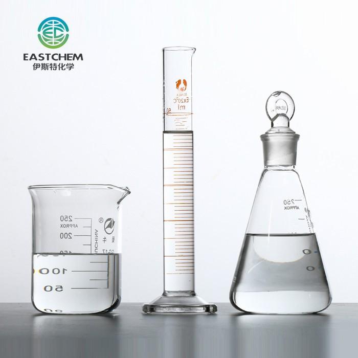 High quality n-methyl-2-pyrrolidinone (NMP) Quotes,China n-methyl-2-pyrrolidinone (NMP) Factory,n-methyl-2-pyrrolidinone (NMP) Purchasing