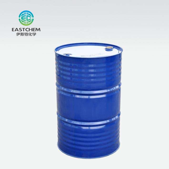 High quality Pyridine (Cas No.110-86-1) Quotes,China Pyridine (Cas No.110-86-1) Factory,Pyridine (Cas No.110-86-1) Purchasing