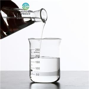 High quality Pyridine (Special Solvent) Quotes,China Pyridine (Special Solvent) Factory,Pyridine (Special Solvent) Purchasing