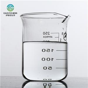 High quality N-Methyl-Pyrrolidone Quotes,China N-Methyl-Pyrrolidone Factory,N-Methyl-Pyrrolidone Purchasing