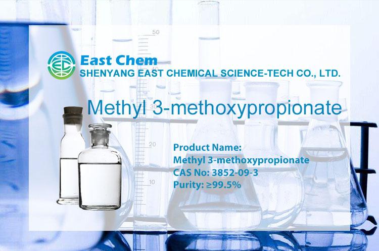 Methyl 3-methoxypropionate