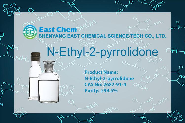 N-Ethylpyrrolidone