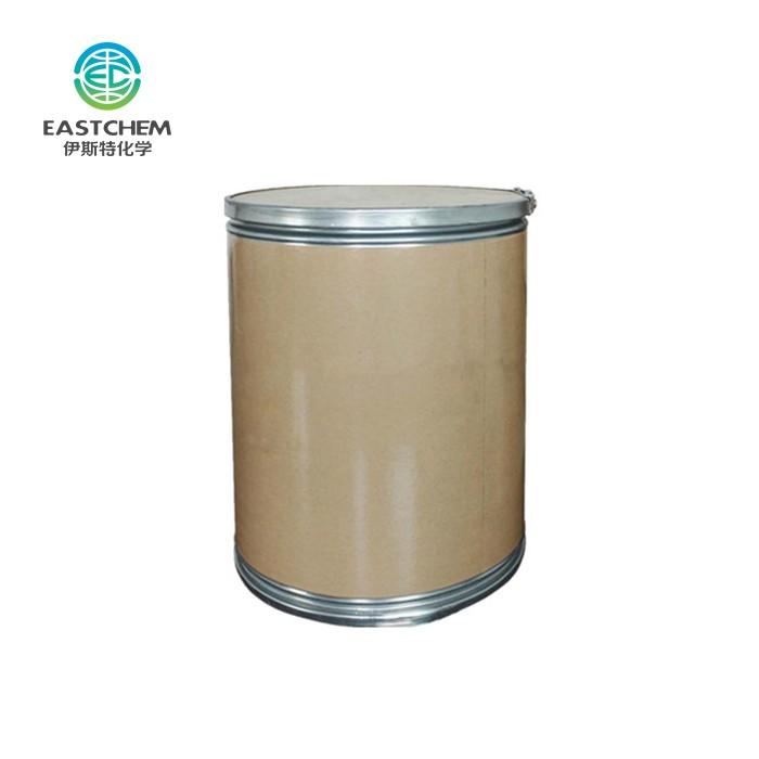 Sodium Naphthalene Sulphonate Formaldehyde Manufacturers, Sodium Naphthalene Sulphonate Formaldehyde Factory, Supply Sodium Naphthalene Sulphonate Formaldehyde