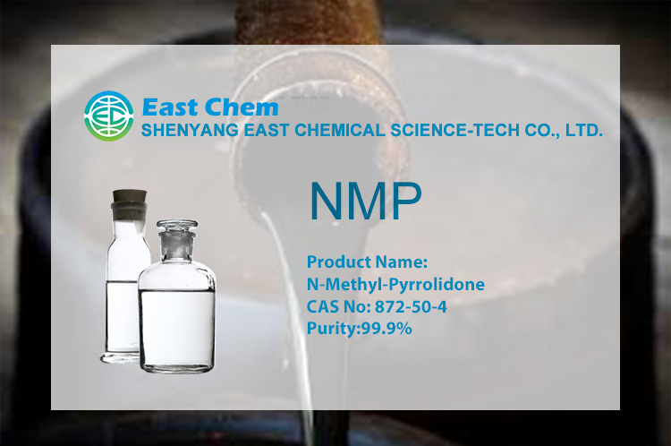 nmp organic solvent