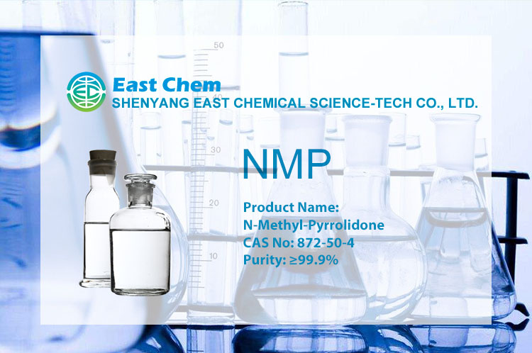 n methylpyrrolidone nmp