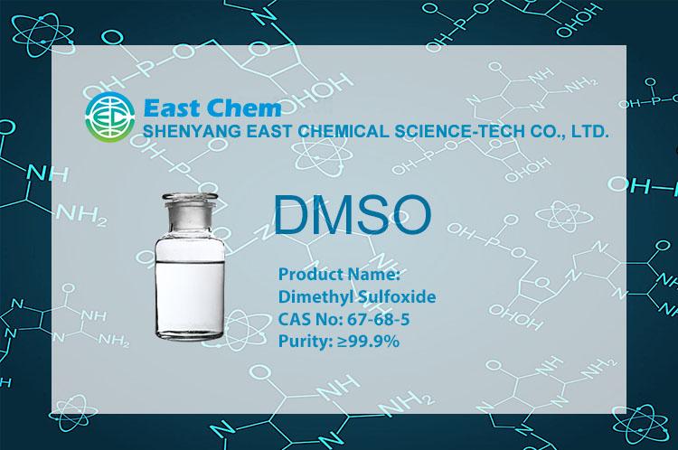 pharmaceutical grade dmso for sale