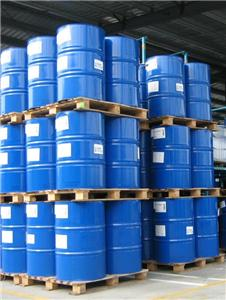 High quality Mesitylene(1,3,5-trimethylbenzene) Quotes,China Mesitylene(1,3,5-trimethylbenzene) Factory,Mesitylene(1,3,5-trimethylbenzene) Purchasing