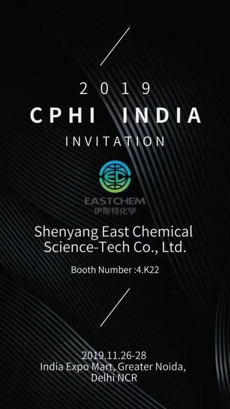 2019 international pharmaceutical raw materials fair CPhI India, new Delhi, India
