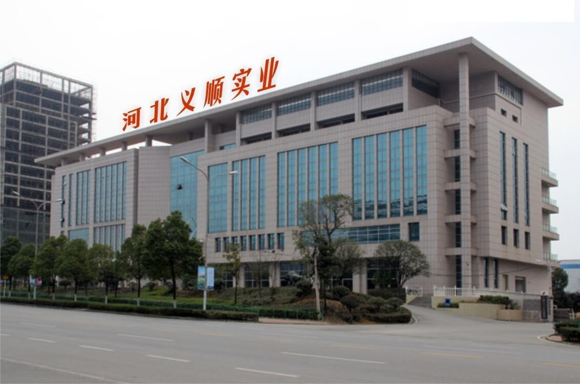 Hebei Yishun Shoes Shoes Industry Co., Ltd