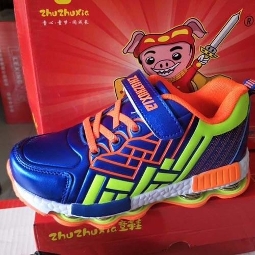 Children Sports Shoes