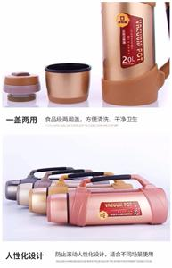 High quality vacuum thermos Quotes,China vacuum thermos Factory,vacuum thermos Purchasing
