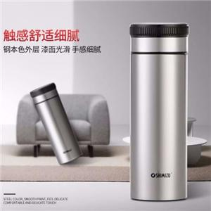 High quality Men's vacuum cups Quotes,China Men's vacuum cups Factory,Men's vacuum cups Purchasing