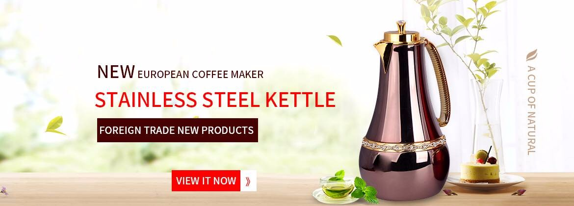 stainless steel printing coffee pot
